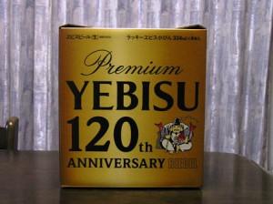 yebisu120